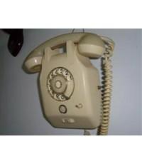 โทรศัพท์เก่าโบราณ