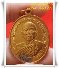 เหรียญหลวงปู่สุภา 100 ปี