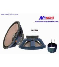 ดอกลำโพง 18 นิ้ว อลูมิเนียม 1200W NANOVA NV-1844