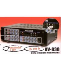 Power Mixer Karaoke MODIVOX AV-830 USB