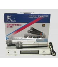 Wireless Microphone K.Power K-888A Silver ถือคู่ VHF