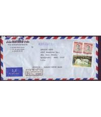 ซองจดหมายลงทะเบียน ปณ.กลาง ส่งไป USA ค่าส่ง 21 บาท