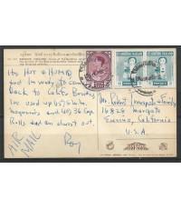 โปสการ์ดเก่าส่งไปอเมริกา ติดแสตมป์พระรูป ร.9 ชุด 3 ดวง 5 สต. และชุดวันเด็ก ปี 2506 2 บาท