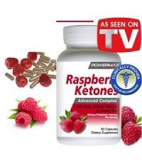 ราสเบอรี่คีโตนpower maxราคาถูกที่สุด400-550Raspberry Ketones