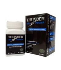 ธันเดอร์ บิ๊ก พาวเวอร์ THUNDER BIG POWER ของแท้ราคาส่งถูกที่สุด