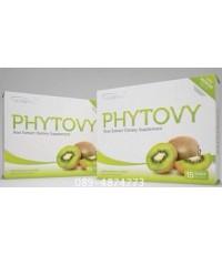 Phytovy ไฟโตวี่ ราคาถูกซื้อ1แถม1