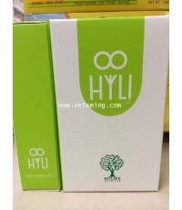 HYLI อาหารเสริมไฮลี่ ส่ง 8xx บาทเท่านั้น Hyli