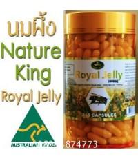 นมผึ้งเนเจอร์สคิงรอยัลเจลลี่ Nature\'s King Royal ราคาถูกสุุด1แถม1พิเศษสุด1xxx