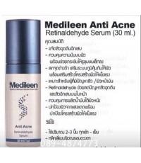 Medileen Anti Acne รักษาสิว เมดิลีน ราคาส่งพิเศษสุด1แถม1