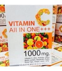 Vitamin C All In One 1,000 mg.ราคาถูก 1xx วิตามิน ซี ออล อิน วัน