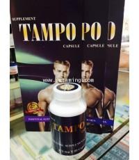 อาหารเสริมท่านชาย แทมโป้ Tampo ซื้อ1แถม1ของแท้100 ราคาส่ง