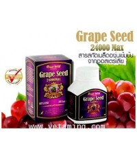 grape seed 24000 max ราคา 1xxx เกรฟซี้ด24000แม็กซ์