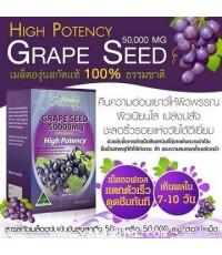 Ausway grape seed 50000 MG เกรปซีดออสเวย์เมล็ดองุ่นซื้อ1แถม1