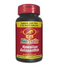 สาหร่ายไบโอแอสตินซื้อ1แถม1BioAstinถูกที่สุด7xxของแท้เท่านั้น