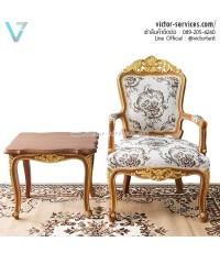 เช่าเก้าอี้หลุยส์  ขอบทอง งานพิธี VIP