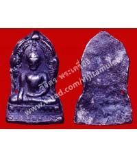 พระพุทธชินราช ใบเสมา เนื้อชิน (No.38)