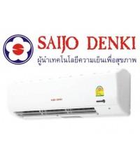แอร์ซัยโจ SAIJO DENKI Smart Cool SWG18 (R32) 19052 BTU  ติดตั้งฟรี! เบอร์5