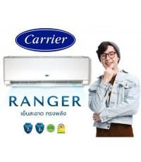 แอร์แคเรียร์ Carrier รุ่น 42ABF018 18300 BTU (RANGER SERIES R32) ติดตั้งฟรี! เบอร์5