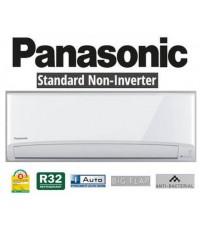 แอร์ พานาโซนิค CS-PN24WKT (22252 BTU)R32 New2020 ติดตั้งฟรี! เบอร์5