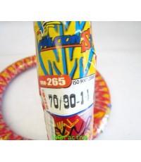 ยางนอกวีรับเบอร์ VEE RUBBER vrm 265 ขอบ 14 นิ้ว คลิ๊กดูราคา