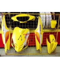 ชุดสีมีโอ MIO-2004 สีเหลือง