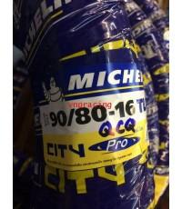 ยางนอกมิชลิน ซิตี้ โปร (Michelin City Pro) ขอบ16นิ้ว ไม่ใช้ยางใน