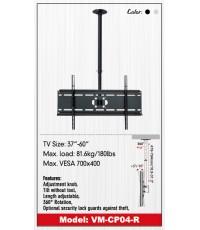 ขาแขวน LCD,LED,PLASMA TV ติดเพดาน รุ่น VM-CP04-R-L