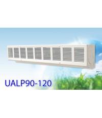 AMENA ม่านอากาศขนาดความกว้าง 120 ซม UALP ใช้สาหรับติดตั้งเหนือประตูทางเข้าอาคาร สํานักงาน
