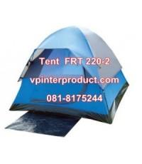 เต็นท์นอน 2 คน นอน FRT 220-2