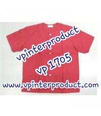 เสื้อใส่นวดสีแดง จำนวนสั่งซื้อ 121 – 500 ตัว ราคาตัวละ 129 บาท