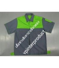 เสื้อช็อป เสื้อช่าง vp1920 ไซต์ S จำนวนสั่งซื้อ 12 - 50 ตัว @ ราคาตัวละ 340 บาท