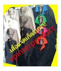 เสื้อแจ็คเก็ต - จำนวนสั่งซื้อ 240 ตัว ขึ้นไป(ผ้าร่ม) @ ราคาตัวละ 159 บาท