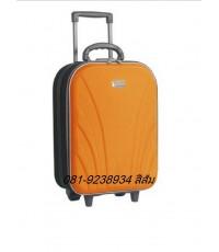 กระเป๋าเดินทางสีส้ม ROMAR POLO  ราคาใบละ 1,430 บาท