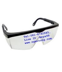 แว่นตานิรภัย(Safety Glass)