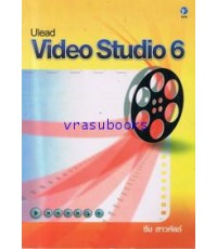 Ulead Video Studio 6