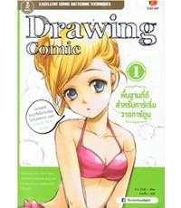 Drawing Comic 1