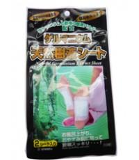 สินค้านำเข้าจากญี่ปุ่นเพื่อสุขภาพ แผ่นปิดเท้าดีท็อกซ์ขับสารพิษตกค้าง natural Germanium