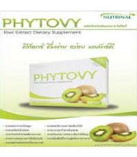 ไฟโตวี่ Phytovy 1 กล่อง จัดส่งฟรี
