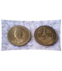 เหรียญ พระเทพ ฯ