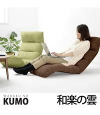 Waraku no Kumo ฟลอร์แชร์ญี่ปุ่นนั่งสบายที่ช่วยลดอาการปวดเอว Floor Chair รุ่น Kumo A193