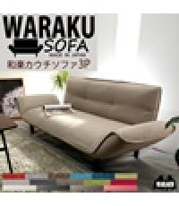 Waraku Sofa Bed KAN(3P)A652 โซฟาเบดญี่ปุ่นดีไซต์เรียบขนาด3ที่นั่ง