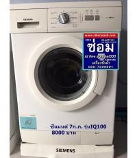เครื่องซักผ้า siemens รุ่น IQ 100   7ก.ก. เครื่องซักผ้า มือ2 สะภาพดีมาก สวยงามทนทาน ตามรูปจริง