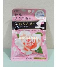 พร้อมส่ง Kracie : Beauty Rose ลูกอมตัวหอม รุ่น original