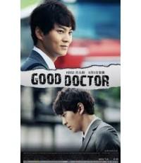 Good Doctor ยอดกุมารแพทย์ออทิสติก *บรรยายไทย*