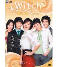 Witch you hee กับดักหัวใจ..ของยัยแม่มด (4 V2D) ซับไทย