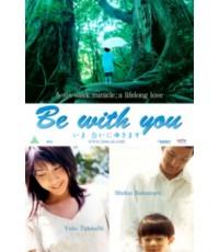 Be with you ปาฏิหารย์รัก 6 สัปดาห์ (1 D2D) เปลี่ยนได้ 2 ภาษา