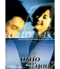 Who are you? รอหัวใจมาคลิ๊กรัก (1 DVD) พากย์ไทย