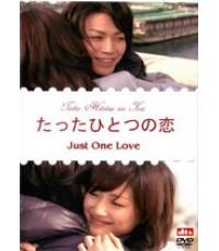Just One Love (6DVD) ซับไทย