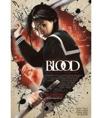 Blood The Last Vampire (2009) - ยัยตัวร้าย สายพันธุ์อมตะ (1 DVD) เลือกภาษาได้