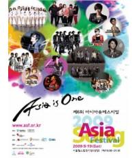 Asia Song Featival 2009 (1 DVD) 2NE1,K-otic,SNSD, Big Bang,Super Junior **no sub**